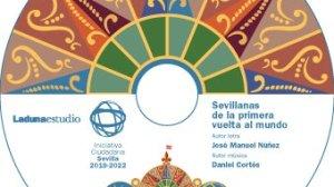 Sevillanas de la I vuelta al mundo