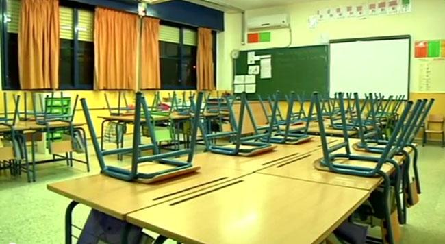 colegio-publico-vacio-220512
