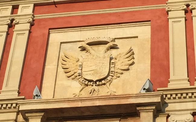 escudo-carlos-v-fundacion-cajasol