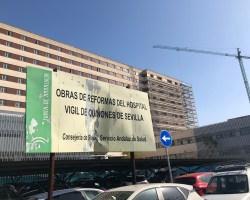 El Hospital Militar de Sevilla continúa las obras a toda máquina para enero