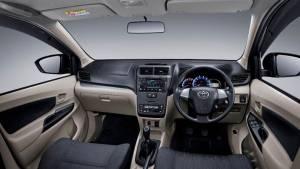Harga Mobil Toyota Avanza Terbaru 2020 di Indonesia - Gallery 080420205
