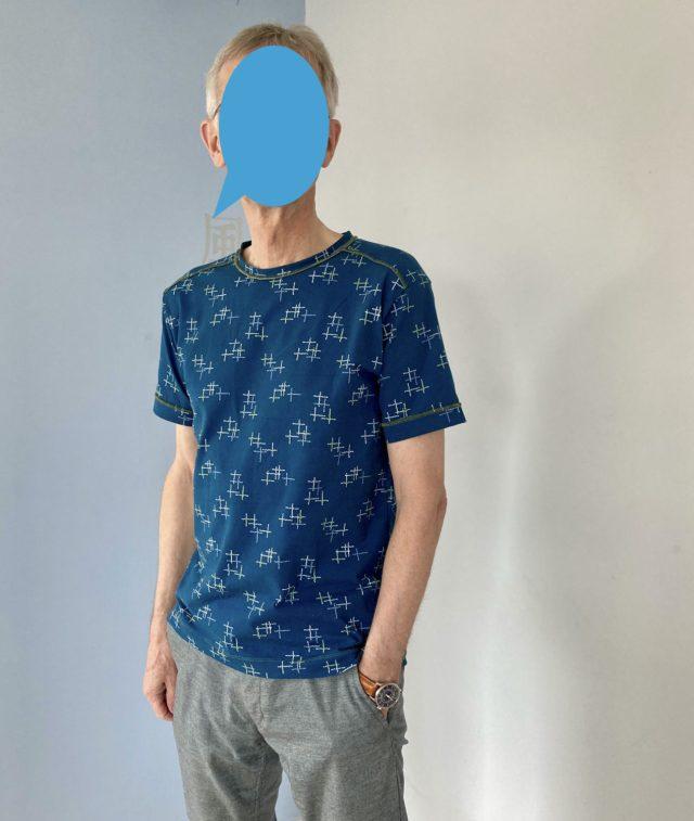 Farbenmix Herren Shirt FÖHR