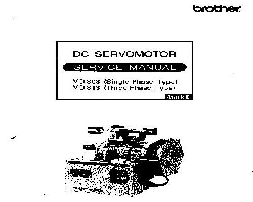 Brother Industrial Sewing Machine Service Instructions
