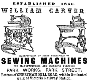 list of British sewing machine manufacturers A to Z