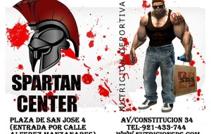Spartan_Center_web