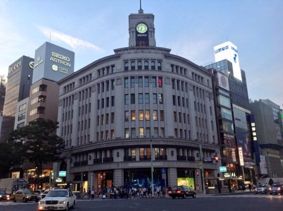 Ginza'nın Sembol Binası-Wako Building