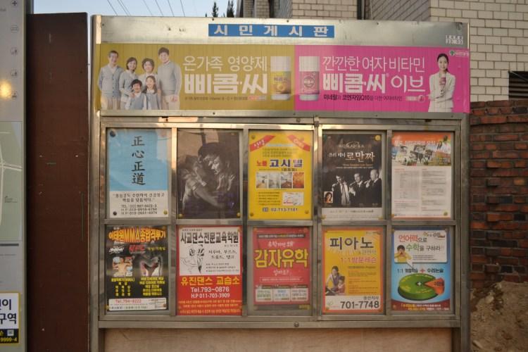 Dünyada ilgiyle izlenen Kore dizilerinin ülkesi Kore'de bir mahalle sineması...