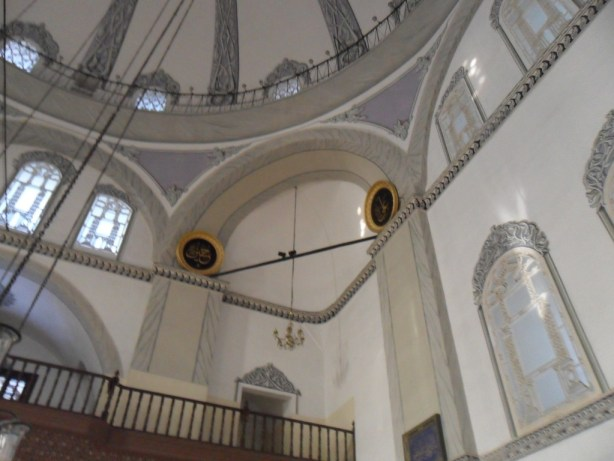 Emir Sultan Cami Köşe Süslemeleri