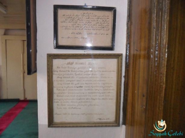 Arap Mehmet Camii Yazılar