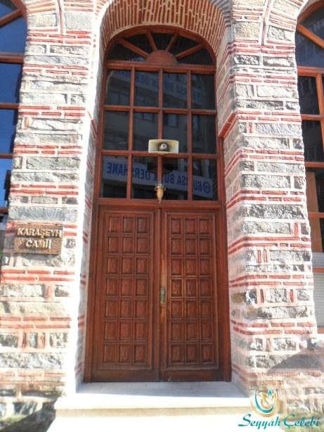 Karaşeyh Cami Kapı