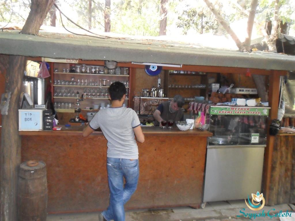 Yavuz'un Yeri İçecek Bölümü