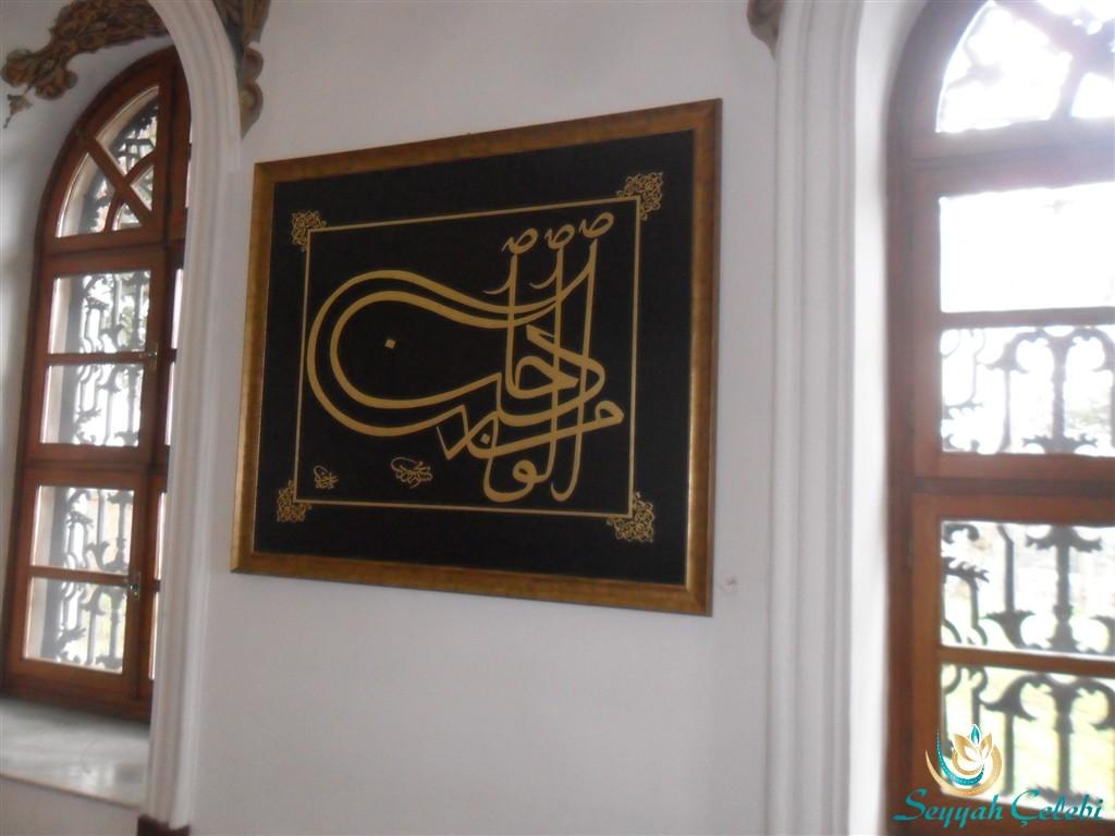 Sultan I.Murad Türbesi Süslemeler