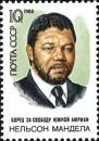 170px Soviet Union stamp 1988 CPA 5971 91x130 Das wahre Erbe des Nelson Mandela