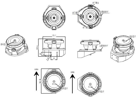 Marine Gyrocompass Bearing Compass Hang Type Bearing