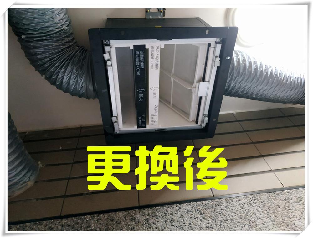 阿拉斯加 空氣淨化箱 FR-3538 濾網更換 分解說明 - 小胖浴室暖風乾燥機,全熱交換,活氧機,通風節能換氣,輕鋼架 ...