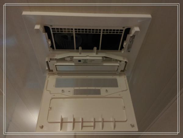 國際牌_FV-40BE2W_220V_浴室暖風乾燥機_濾網清潔保養 - 小胖浴室暖風乾燥機.全熱交換.活氧機.通風節能換氣.輕 ...