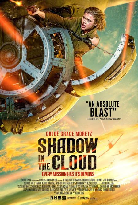 Shadow in the Cloud (horror film: trailer).