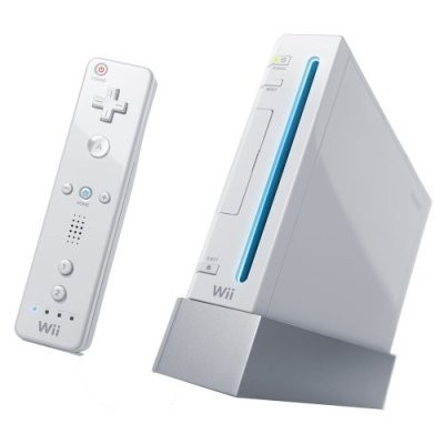 This is Nintendo Wii, the motion sencing console!