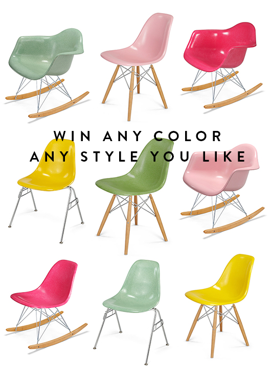 fiberglass shell chair gaming chairs with speakers modernica giveaway sfgirlbybay