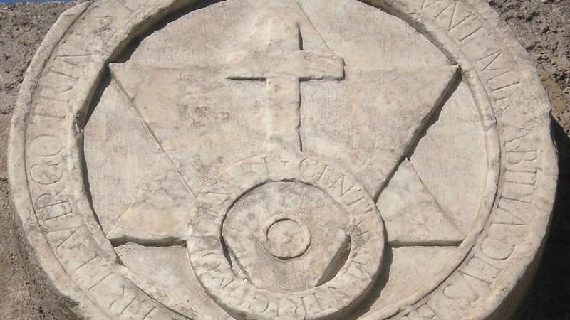 ROMA NASCOSTA: LA PORTA MAGICA DEL QUARTIERE ESQUILINO