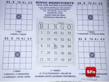 bingo-r