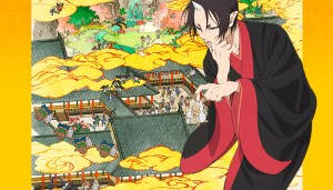 It has a neat art style that evokes old Japanese paintings.