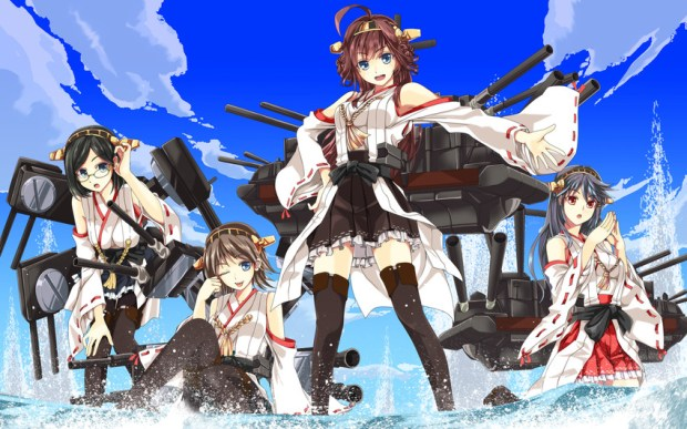 So if you're in the Kantai Collection fandom, writing about romances between the characters, then you're ship shipping!