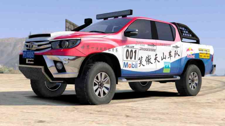 Toyota Hilux 2016 Truck Mod BUSSID