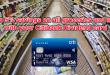Citibank-Dividend-Groceries