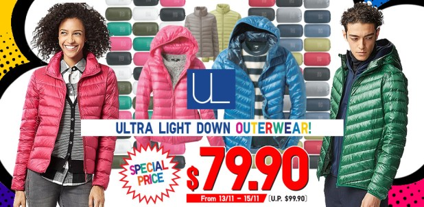 UNIQLO-7TH-ANNIVERSARY-OFFERS2