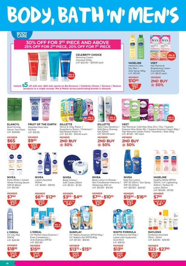 Watsons-Members-Sale-1-Day8