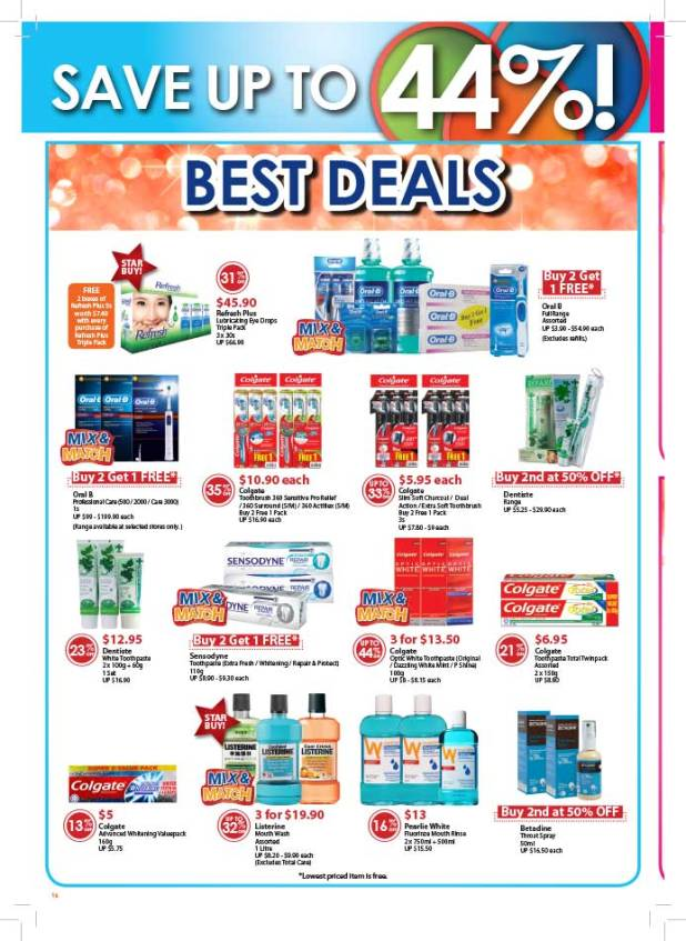 Guardian-Singapore-1-day-super-sale-dec-2015-13