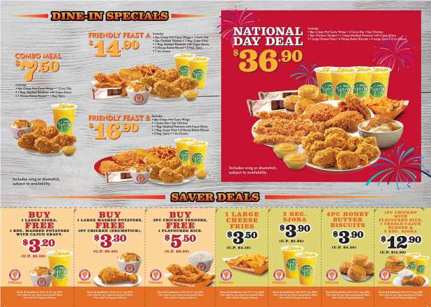 Popeyes-Coupons-2016-July-2