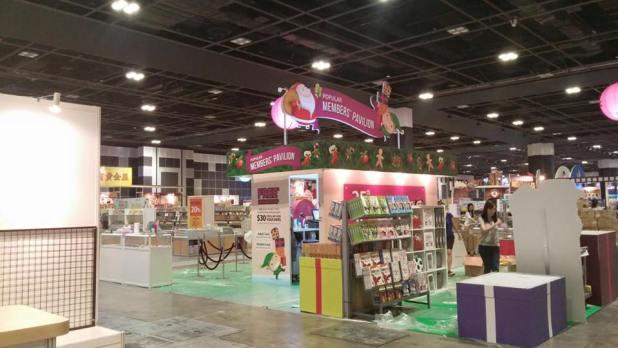 Popular-BookFest-2015-4