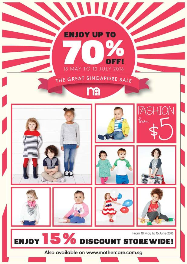Mothercare-GSS-2016-Brochure-1