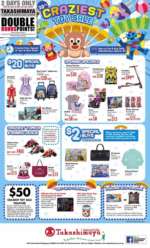 Takashimaya-20th-Craziest-Toys-Fair-till-09-aug-2016