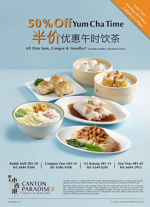canton-paradise-all-dim-sum-congee-and-noodles-at-half-price