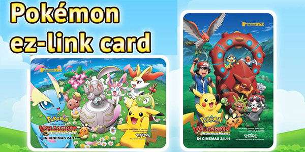 ez-link-pokemon-cards-nov-2016