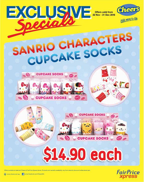 sanrio-characters-socks-dec-2016