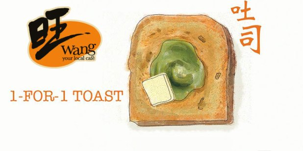 Wang-Cafe-Heavenly-Wang-1-for-1-toast-every-third-Wed-of-month