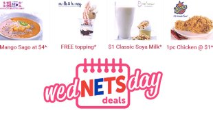 NETS deals every Wednesday Apr 2017