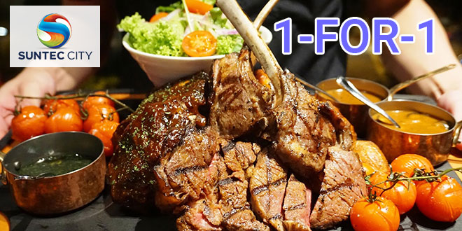 Suntec City 1-for-1 F&B deals