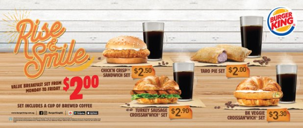 Rise & Smile - Breakfast deals at Burger King