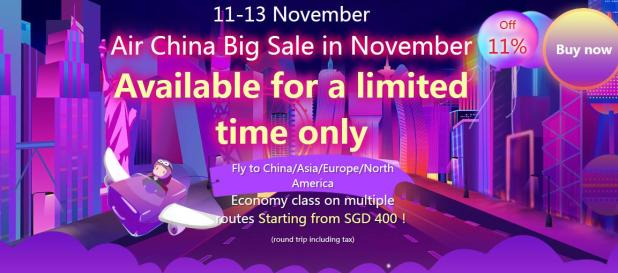 Air China 11.11 promotion