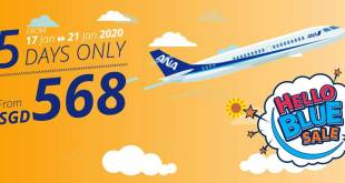 ANA Airlines promotions 17 Jan 2020