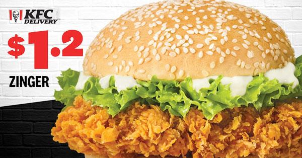 $1.20 Zinger at KFC 12.12 deals 2019