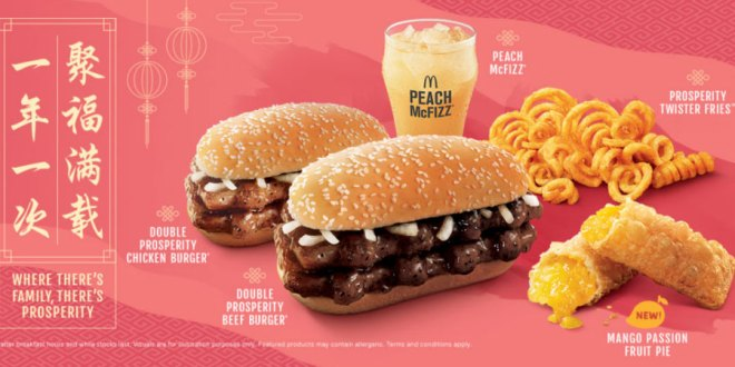 McDonalds Promotions, updated on 16 Jan 2020