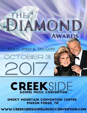 2017 Diamond Award Nominations