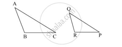 Geometry Shaalaa.com Model Set 1 2019-2020 SSC (English
