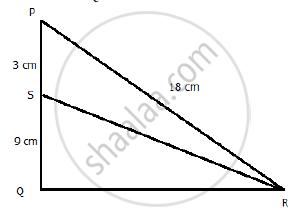 Geometry 2014-2015 SSC (English Medium) Class 10th Board
